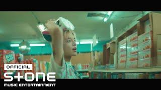ONE - Hard to Love MV