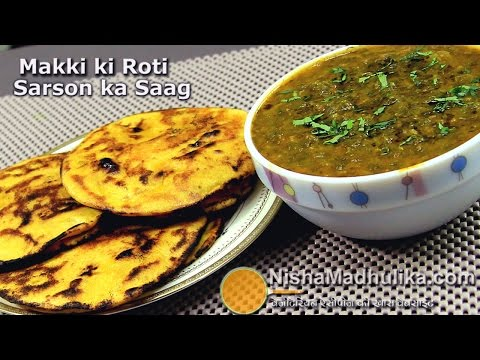 Makki Ki Roti Sarson Ka Saag Recipe -  Dhaba Style Sarson Ka Saag Makki Ki Roti