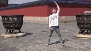 """Волшебный Китай""- урок от Мастера Кунг фу ("" China Magic "" - a lesson from the Master of Kung Fu)"