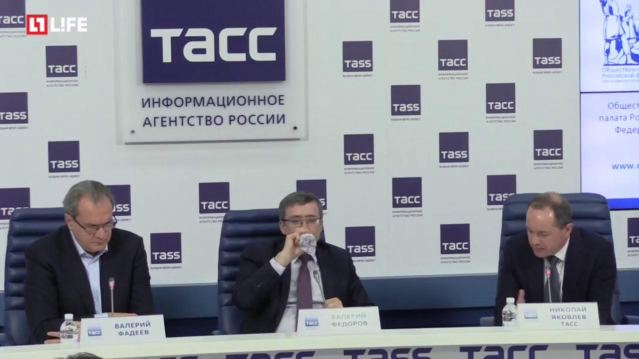 Как назовут аэропорты России