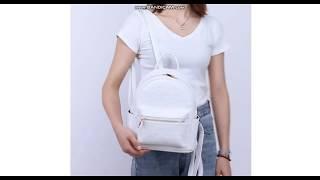 516 Женский рюкзак в стиле Луи Витон