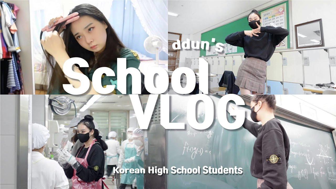 Download ENG) KOREA SCHOOL VLOG (한국 학교 브이로그)   급식,칠판 당번의 하루   ddun's Day (뚠뚠's 하루)