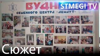 Еврейский семейный центр Дагестана