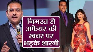 Ravi Shastri Breaks Silence on affair with Nimrat Kaur | FilmiBeat
