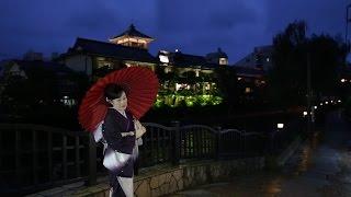 秋山涼子 - 女もどり橋