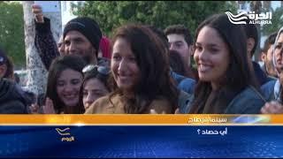 تفاعالات شعبية وإنتاج تونسي غير مسبوق...  أيام قرطاج السينمائية