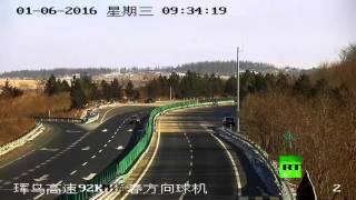 شاهد.. الصين تسجل هزات أرضية أثناء تجربة كوريا النووية