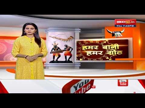 ibc news24 hindi live