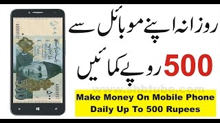 Make Money On Mobile Phone Daily Up To 500 Rupees | SHB tutorials