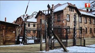 Ужасы ада! Трагедия детей концлагеря Освенцим