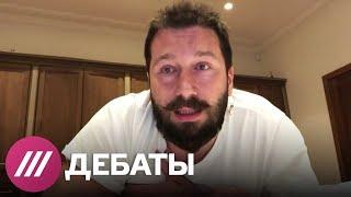 Чичваркин о программе Навального: «У того, кто это писал — биполярочка»