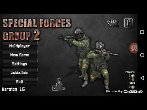 special force group 2