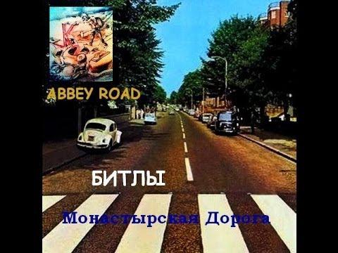 The Beatles: Вечер трудного дня (1964) - смотреть онлайн