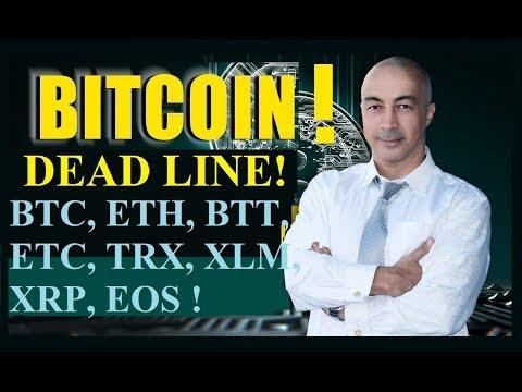БИТКОИН! ПОДРОБНЫЙ ОБЗОР ПО BTC, ETH, ETC, BTT, EOS, XLM, TRX
