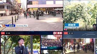 [12.08] Demonstration for Human Rights - English Live #hongkong #protests #news