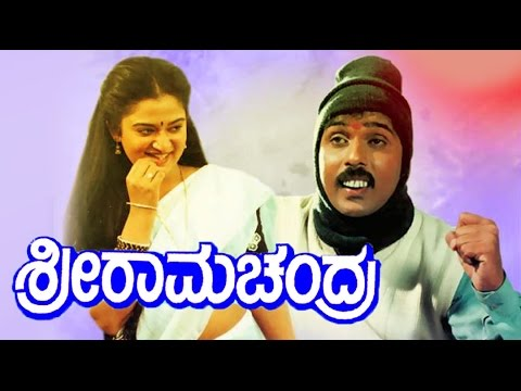 Sangliyaana Kannada Full Movie | Superhit Movies ...