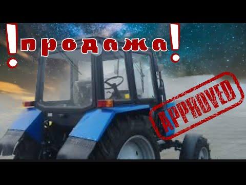 Синий трактор БЕЛАРУС