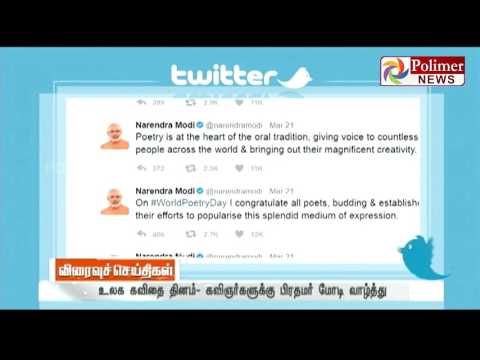 PM Modi Tweets his Greetings to all Poets on World Poet Day | Polimer News