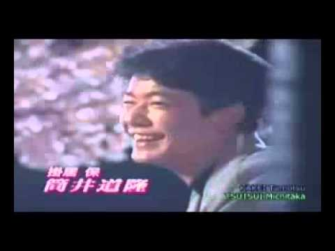 Fumiya Fujii - True Love (ost.Ordinary People).mp4