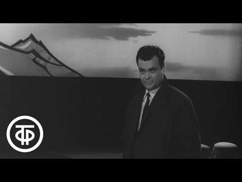 "Николай Кондратюк ""Песня любви"" (1965)"