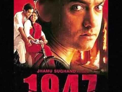 Raat Ki Daldal Hai  1947: Earth 1998 Full Song