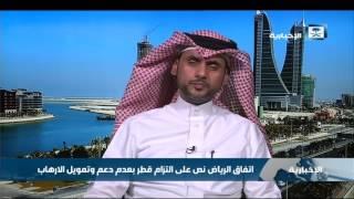 النهام للإخبارية: حكومة قطر تحاول باستمرار أن تمارس دوراً أكبر من حجمها الطبيعي
