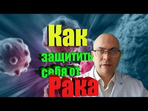 Доктор Степанов