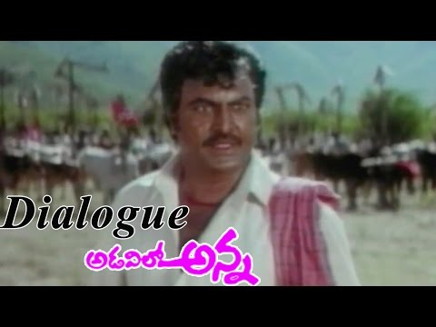Mohan Babu Evergreen Dialogue About factionist || Adavilo Anna Telugu  Movie || Mohan Babu, Roja