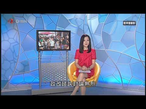 Late News CS  Asia 071614 015905