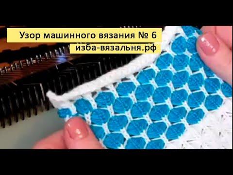Вязальная машина Украинка 2 с адаптером подключения к компьютеру .