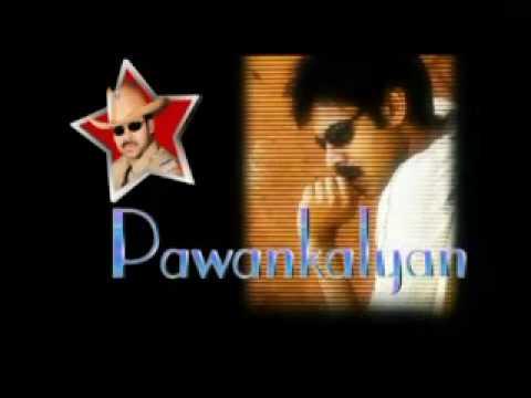 Komaram Puli trailer  sound track pawan kalyan introduction