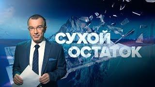 Юрий Пронько: Кудрин признал провал пенсионной реформы. Кто следующий?