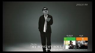 『月に口づけ Music Video (short ver.) / 杉山清貴』