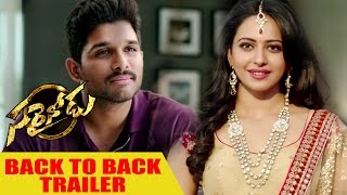 Sarrainodu Latest Trailers    Back To Back    Allu Arjun, Rakul Preet Singh, Catherine
