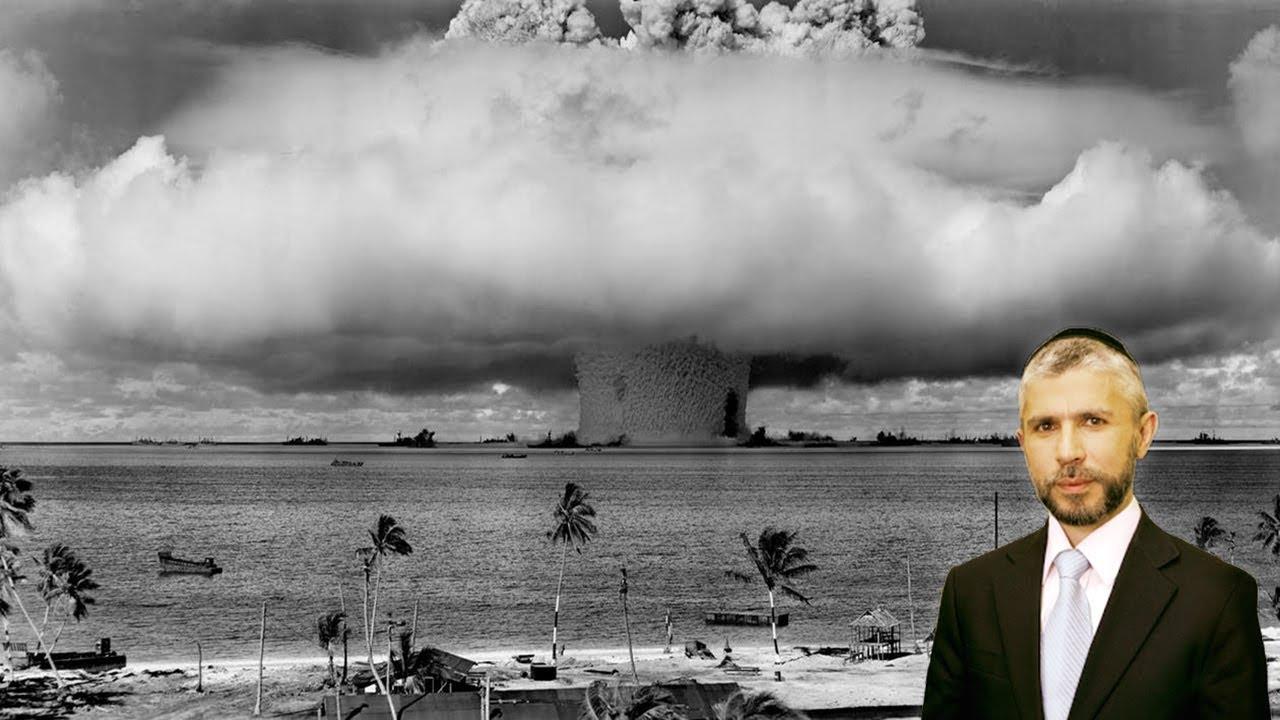 ☢ בול פגיעה - תהיה מלחמת גוג ומגוג? או שגוג ומגוג הייתה השואה?!