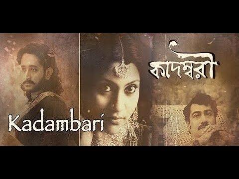 Download Kadambari Suicide Note Bengali Full Movie | Parambrata | কাদম্বরীর সুইসাইড নোট বাংলা সিনেমা