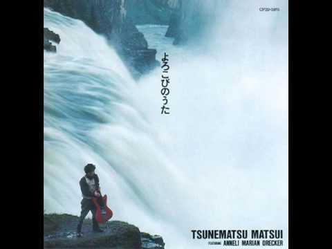 Tsunematsu Matsui Interpreta Anneli Marian Drecker Vocal de Bel Canto  Any of the many  1989