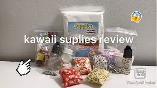 Happy KAWAII Supplies Review