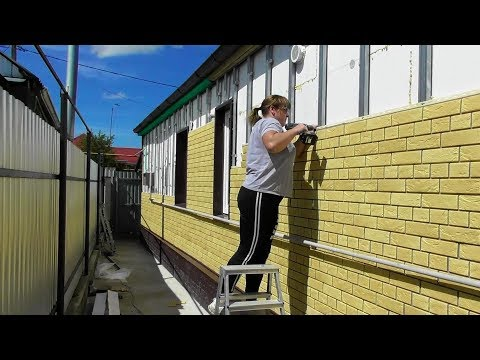 REPAIR AND WARMING OF THE FACADE OF THE OLD HOUSE