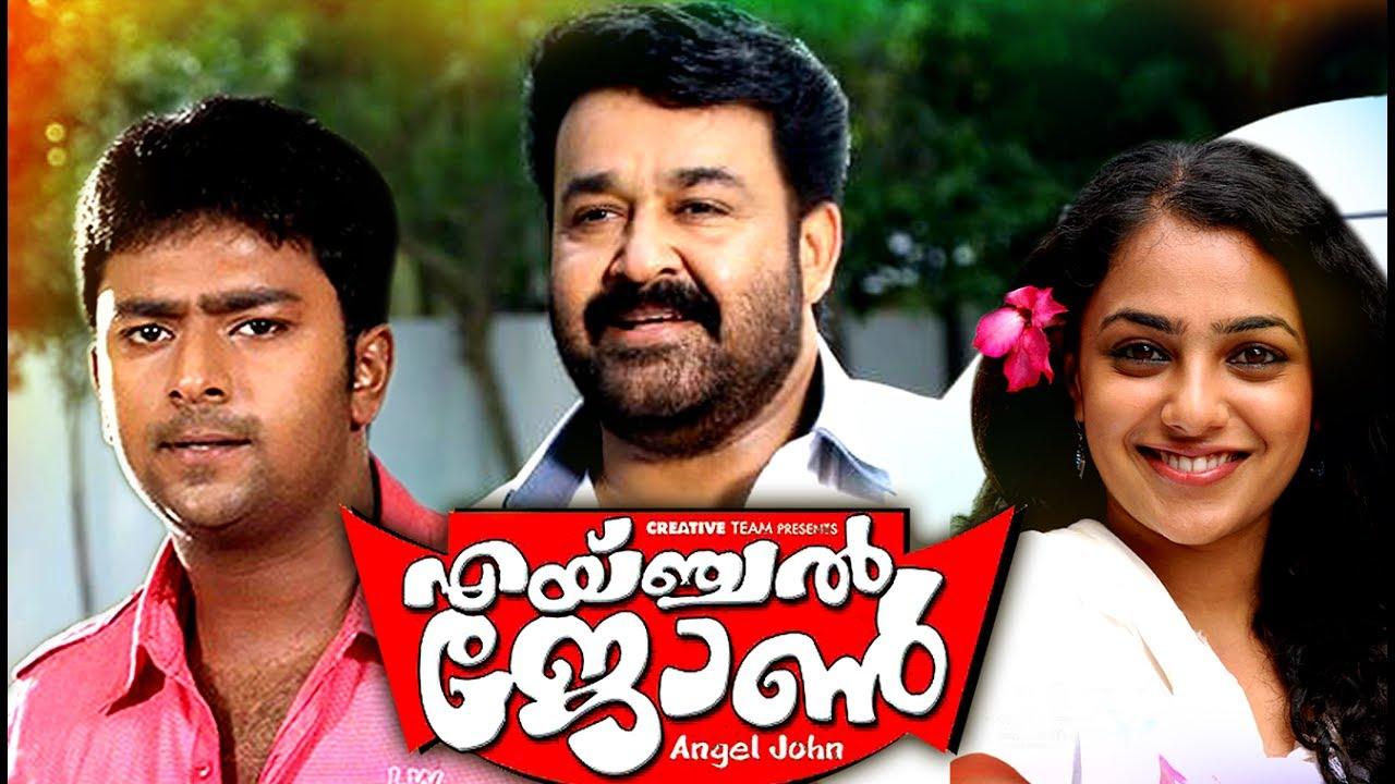 Angel John Malayalam Full Movie Malayalam Comedy Movies Ft; Mohanlal, Nithya Menon Comedy Movie