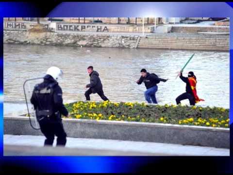 Trazira ne Shkup