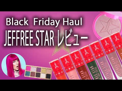 ♡BLACK FRIDAY海外コスメ通販 あたし的アドバイス♡BY MAKEUPJP