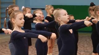 Открытый урок по художественной гимнастике