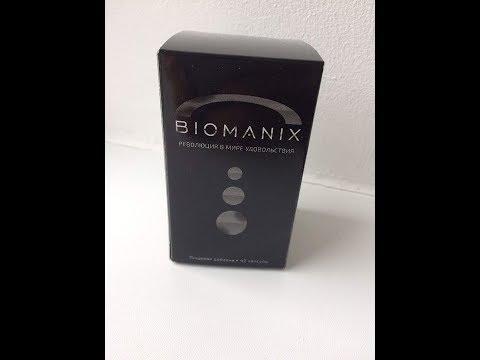 Russian BIOMANIX Ultimate Male Performance Enhancement Longer In USA