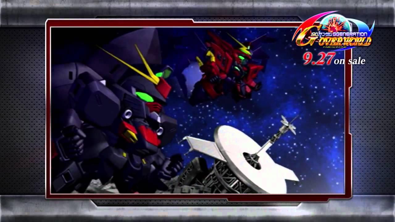 【PSP】SD鋼彈G世代超越世界 第3彈PV(中文字幕) - YouTube