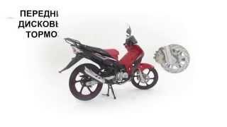 Купить Мотоцикл скутер IRBIS IROKEZ S  Описание, характеристики, фото, видео  BIKE18 RU обзор скутер