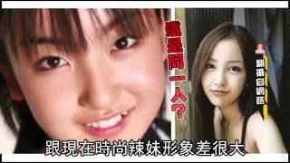 (蘋果動新聞)日本少女夯團「AKB48」當紅成員板野友美罹患急性聲帶炎,宣...