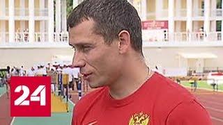 На чемпионат мира по легкой атлетике россияне под своим флагом не поедут