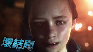 【Switch-惡靈古堡:啟示2 | 尼亞斯】EP7-壞結局