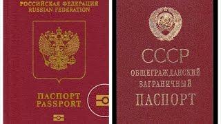 ВЫЕЗДНЫЕ ВИЗЫ для россиян - заслужили!